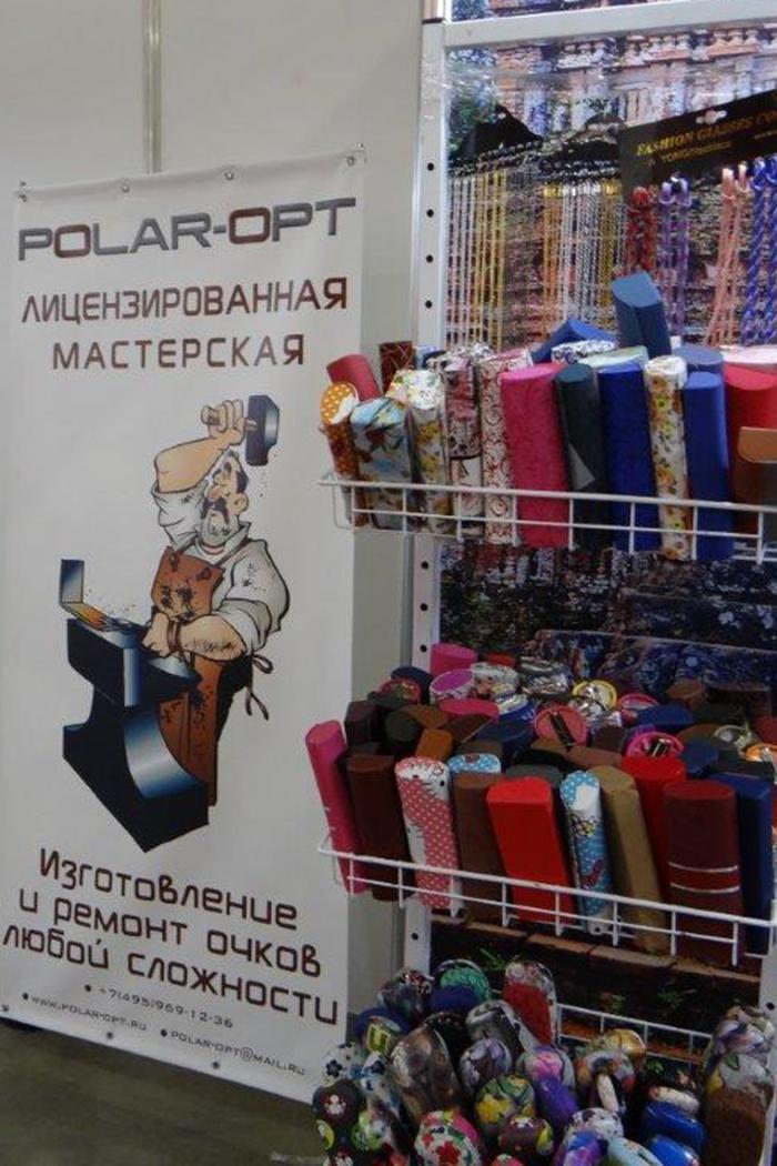 Стенд POLAR-OPT